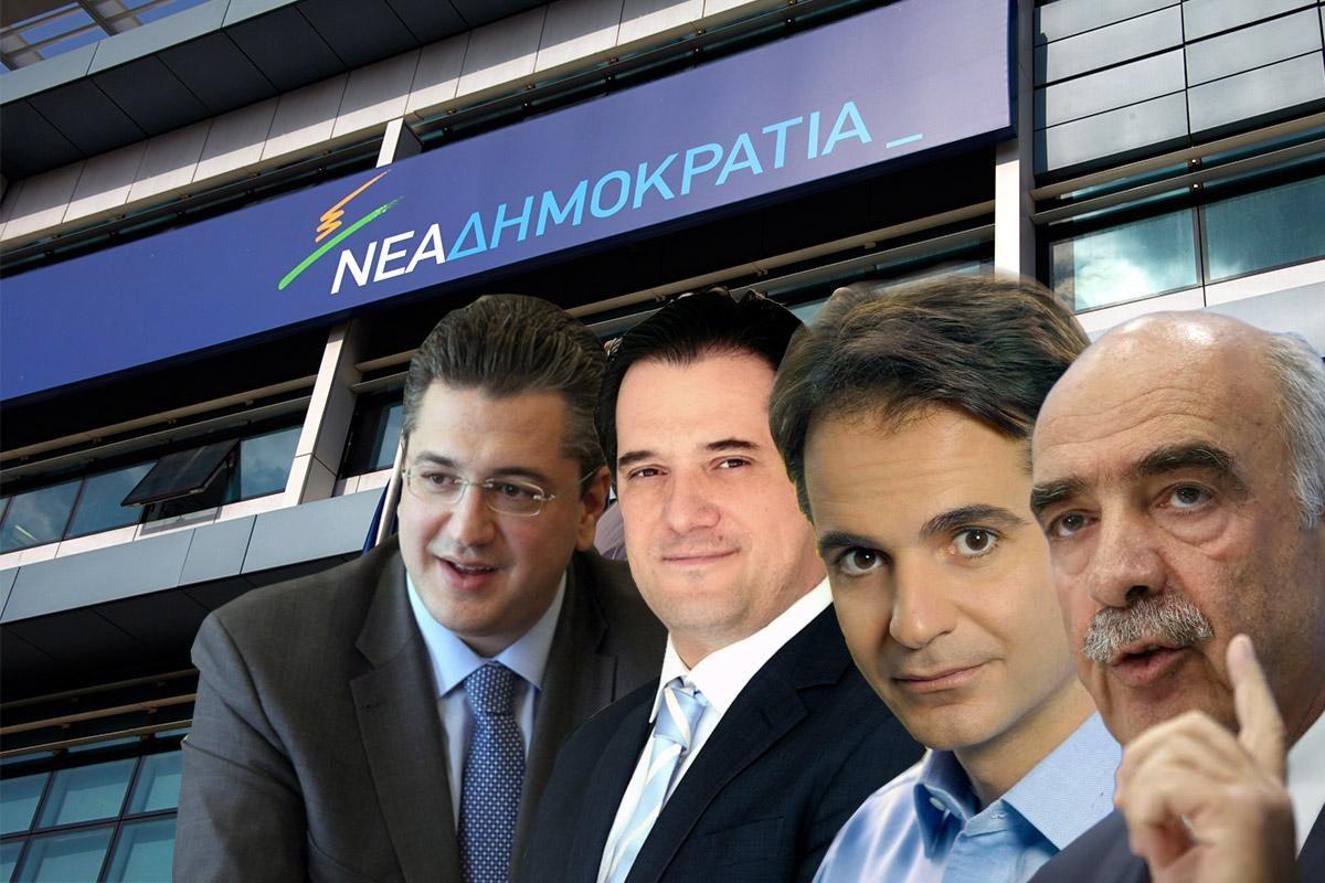 υποψηφιοι ΝΔ ΗΓΕΣΙΑ