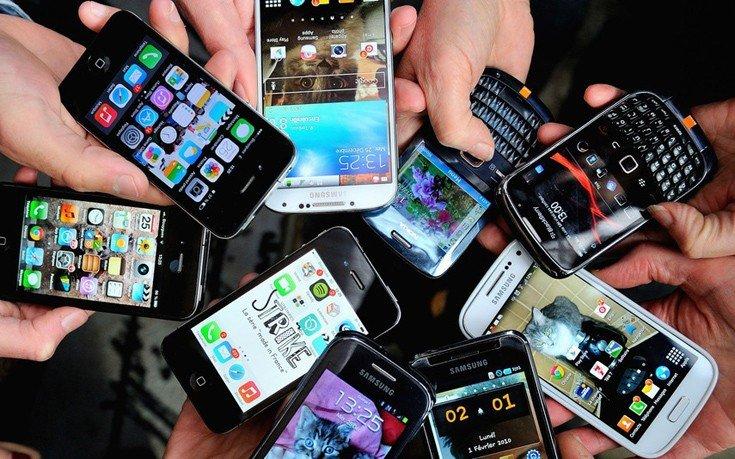 κινητα τηλεφωνα