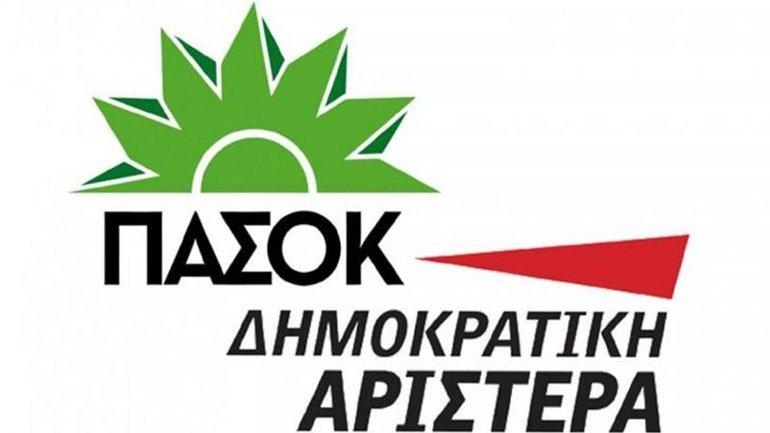 ΠΑΣΟΚ-ΔΗΜΑΡ