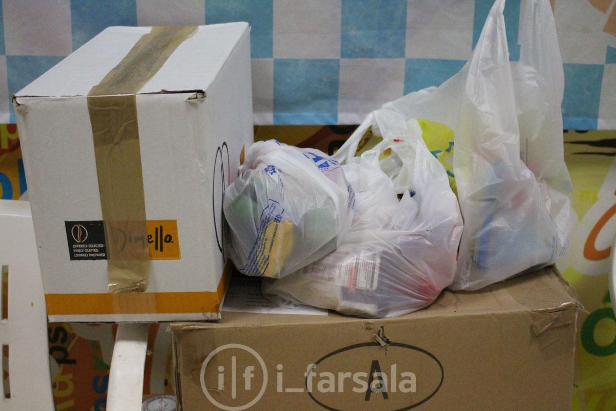 ΓΣΦ-ΚΡΟΝΟΣ ΤΡΙΚΑΛΩΝ 051215-0109