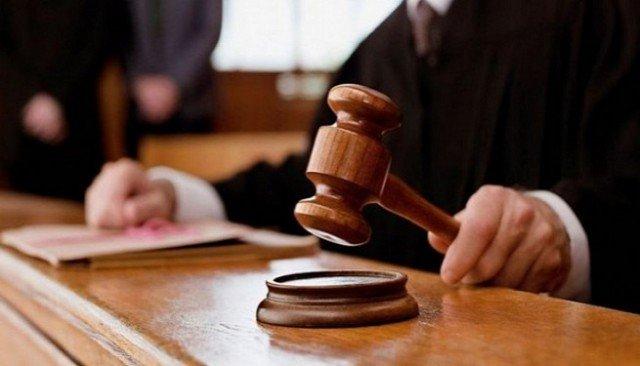 δικαστήριο σφυρί