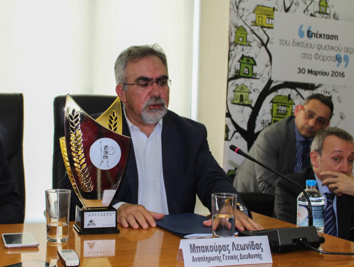 ΦΥΣΙΚΟ ΑΕΡΙΟ ΣΤΑ ΦΑΡΣΑΛΑ-0216