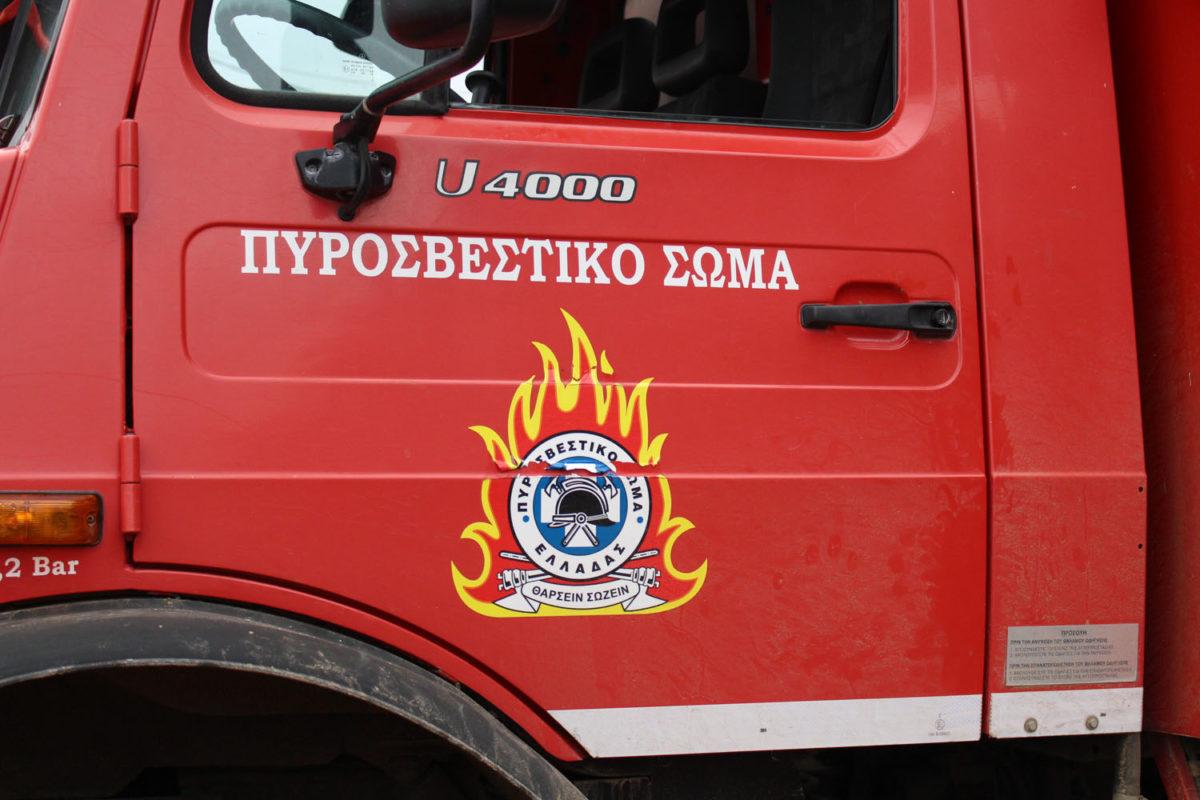 «Έφυγε» ξαφνικά από την ζωή ο διοικητής του Πυροσβεστικού Κλιμακίου Φαρσάλων