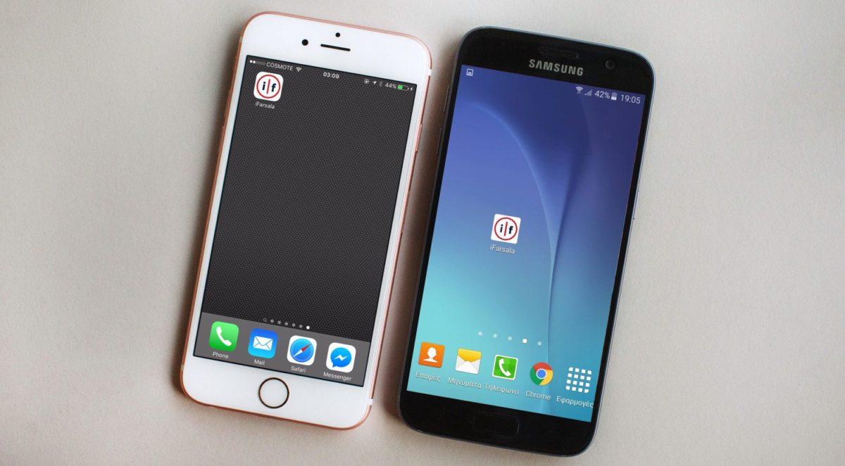 Οδηγίες για προσθήκη συντόμευσης του iFarsala στην αρχική οθόνη των smaptphone