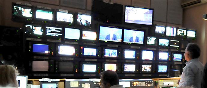κανάλι τηλεοπτικός σταθμός