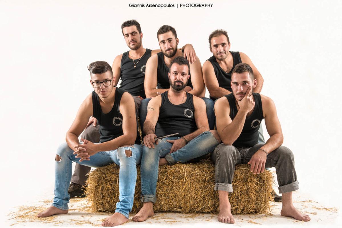 ΣΚΟΠΙΑ ΗΜΕΡΟΛΟΓΙΟ-0504