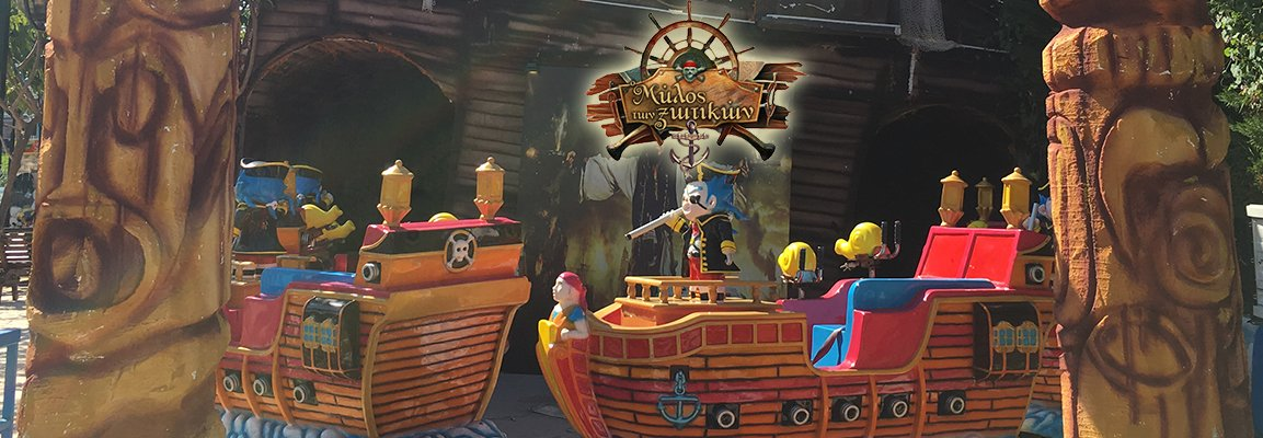 pirate-express