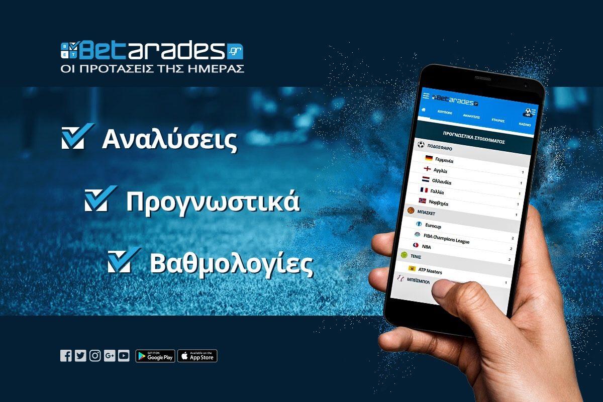 betarades.gr